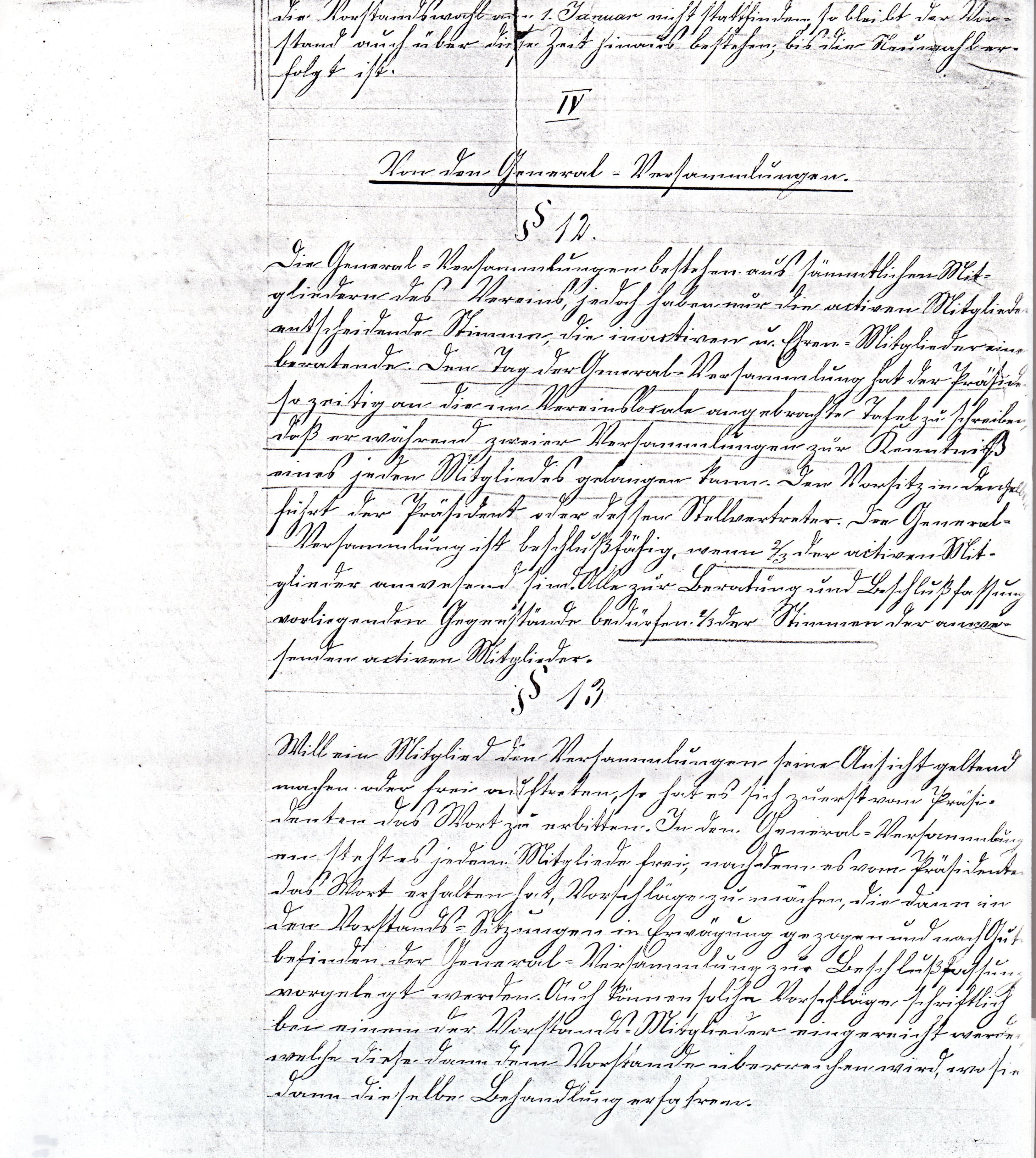 Statuten 1882 Bl. 3/1